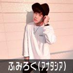 anata_fumiroku
